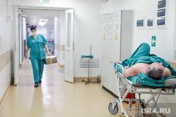 Больница. Тюмень, медсестра, медицина, врач, больница, каталка больничная, операционное отделение, перед операцией