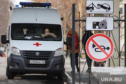 Машина скорой помощи. Курган, скорая помощь, знак фотовидеофиксация, машина скорой медицинской помощи, водитель скорой помощи