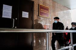 Евгений Тефтелев. Челябинск, суд центрального района, тефтелев евгений