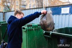 Госжилинспекция. Челябинск, мусорный контейнер, мусорка, контейнерная площадка, помойка, твердые коммунальные отходы, тко