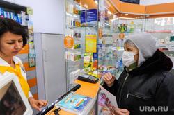 Продажа противовирусных препаратов и медицинских масок в аптеке. Челябинск, аптека, лекарства, фармацевт