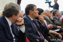 Пленарное заседание по итогам дискуссий партии Единая Россия. Челябинск, барышев андрей