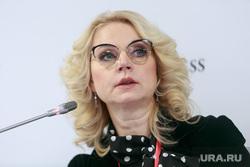 Российский инвестиционный форум в Сочи 2018. Первый день. Сочи, голикова татьяна, портрет