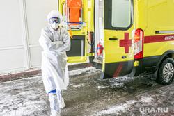 Поликлиника №3. Тюмень, человек в маске, медбрат, скорая помощь, вирус, машина скорой помощи, машина скорой медицинской помощи