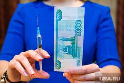 Клипарт по теме Медицина. Ханты-Мансийск, прививка, шприц, больница, тысяча рублей, деньги, купюра