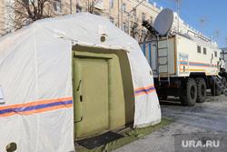 Презентация новой техники МЧС на площади Ленина. Курган, мчс курган, палатка мчс