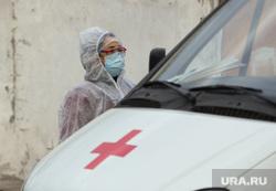 Клипарт. Магнитогорск, защитный костюм, скорая помощь, коронавирус, ковид, пандемия