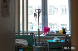 Больница. Челябинск, госпиталь, стационар, палата, капельница, здоровье, лечение, больничная палата, медицина, клиника, больница, больничная койка, коронавирус, красная зона, ковидная база