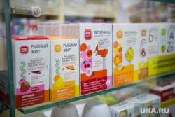 Аптеки. Сургут, аптека, лекарства, витамины, фармацевтика, рыбий жир