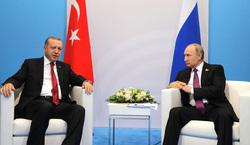 Путин G20, Трамп, Макрон, Меркель Эрдоган, путин владимир, эрдоган реджеп тайип