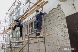 Руководитель администрации города проверил качество проведения капитального ремонта объектов социального назначения. Курган, строительные леса, капитальный ремонт, штукатуры, ремонтные работы