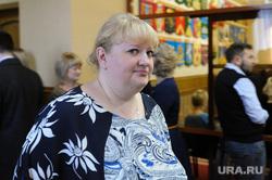 15-е заседание Законодательного собрания Челябинской области и члены вновь избранного избиркома Челябинской области Челябинск, буторина ирина