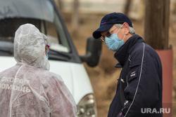 Клипарт. Магнитогорск, защитный костюм, скорая помощь, фельдшер, медицинская  маска, колесников владимир