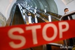Масочный режим в екатеринбургском метрополитене. Екатеринбург, эскалатор, метрополитен, метро, масочный режим