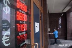 Клипарт. Москва, доллар, евро, курс обмена валют