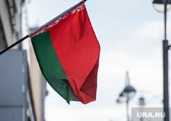 Отделение посольства Республики Беларусь в Российской Федерации в Екатеринбурге, флаг белоруссии, посольство беларуси