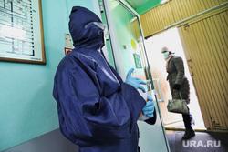Поликлиника #2. Курган , поликлиника, защитный костюм