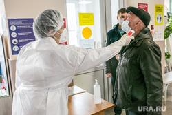 Поликлиника 4. Тюмень, пациенты, люди в масках, замер температуры, измерение температуры