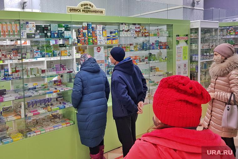 Тест на covid19 в аптеке #55. Курган