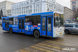 Городской пассажирский транспорт. Челябинск, автобус, пассажирский транспорт, городской автобус