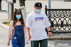 Обстановка в городе во время эпидемии коронавируса. Челябинск, китайцы, эпидемия, медицинская маска, иностранцы