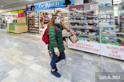 Соблюдение масочного режима. Челябинск, никитинские ряды, магазин, маска медицинская