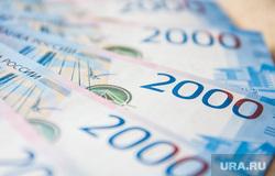 Клипарт. Магнитогорск, деньги, купюра 2000 рублей