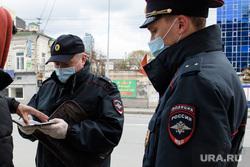 Двадцать второй день вынужденных выходных из-за ситуации с CoVID-19. Екатеринбург, патруль, полиция, патрулирование, рейд по проверке документов, проверка документов, covid-19, covid19, полицейский в маске