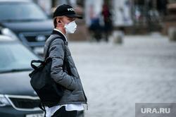 Виды Екатеринбурга, маска, респиратор, виды екатеринбург, коронавирус, пандемия коронавируса