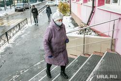 Поликлиника 4. Тюмень, ступени, пациенты, лестница, пенсионерка в маске