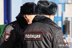 Авиапресс-тур Курган-Москва. Аэропорт Шереметьево. Курган, полиция, сотрудники полиции