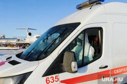 Учения экстренных служб, аэропорта имени Игоря Курчатова. Челябинск, скорая помощь, защитная одежда