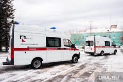 Медицинский центр для пациентов с инфекционными заболеваниями. Свердловская область, Краснотурьинск , краснотурьинск, русал, скорая помощь, машина скорой помощи, машина скорой медицинской помощи