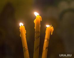 Клипарт. Магнитогорск, свечи, церковь, вера, память, религия, скорбь, молитва