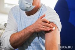 Вакцина от коронавируса. Гам-ковид-вак. Челябинск, процедурный кабинет, вакцинация, прививка от ковид