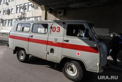 Областная больница. Курган , приемный покой, скорая помощь, областная больница, машина скорой помощи, зона карантина
