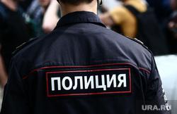 Акция профсоюза журналистов в поддержку Ивана Сафронова около СИЗО «Лефортово». Москва, полиция, полицейский