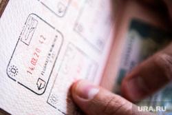 Заграничный паспорт гражданина Российской Федерации. Екатеринбург, загранпаспорт, печать, путешествия, туристическая поездка, туризм, заграничный паспорт, печать в загранпаспорте, въезд в страну, выезд за границу, визовый режим