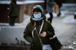 Ситуация в Екатеринбурге в связи объявленной в мире пандемии коронавируса, прохожие, люди в масках, медицинская маска, вирус, екатеринбург , виды екатеринбурга, экология, защитные маски, коронавирус, пандемия коронавируса