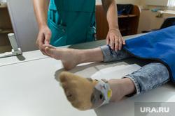 Клипарт. Магнитогорск, ребенок, рентген, нога, травма на ноге, медик