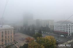 Туман в городе. Челябинск, городской пейзаж, проспект ленина, климат, осень, туман