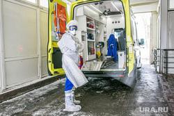 Поликлиника №3. Тюмень, человек в маске, медбрат, скорая помощь