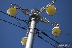 Виды города. Курган, электричество, фонарь освещения, уличный фонарь