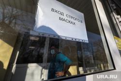 Сенатор Сергей Муратов вручает медикам второй горбольницы кислородные концентраты. Курган, масочный режим, вход в масках
