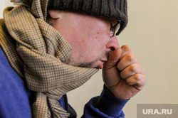 Кашель. Челябинск, больной, грипп, простуда, болезнь, орви, кашель, туберкулез, ковид, чих