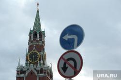 Клипарт по теме Административные здания. Москва, дорожные знаки, кремль, спасская башня, поворот, разворот запрещен, город москва