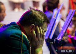 Награждение победителей регионального конкурса Славим человека труда-2012. Екатеринбург, усталость, закрыл уши руками, заткнул уши