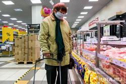 Масочный режим. Челябинск, покупатель, пенсионер, супермаркет, магазин, сиз, маска медицинская