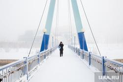 Февральские морозы. Сургут, зима, мост через сайму, мороз, холод