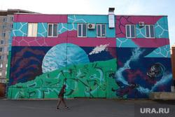 Граффити. Курган, граффити, стрит арт, 5 микрорайон